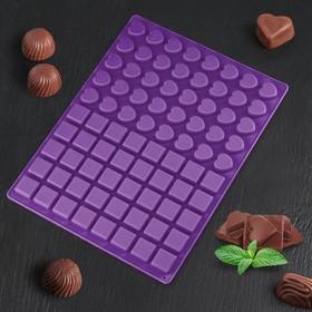 Форма для льда и шоколада «Сердца в квадрате», 29,5×22×1 см, 80 ячеек