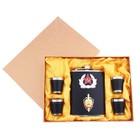 """Подарочный набор 5 в 1 """"Звезда"""", чёрный: фляжка 240 мл + 4 рюмки"""