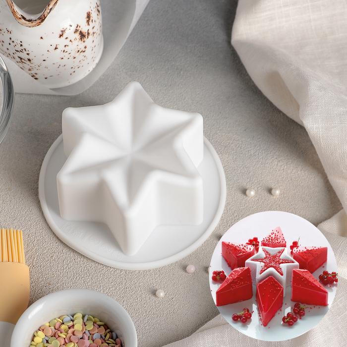 """Форма для муссовых десертов и выпечки 11,5×11,5 см """"Звезда"""", цвет белый"""