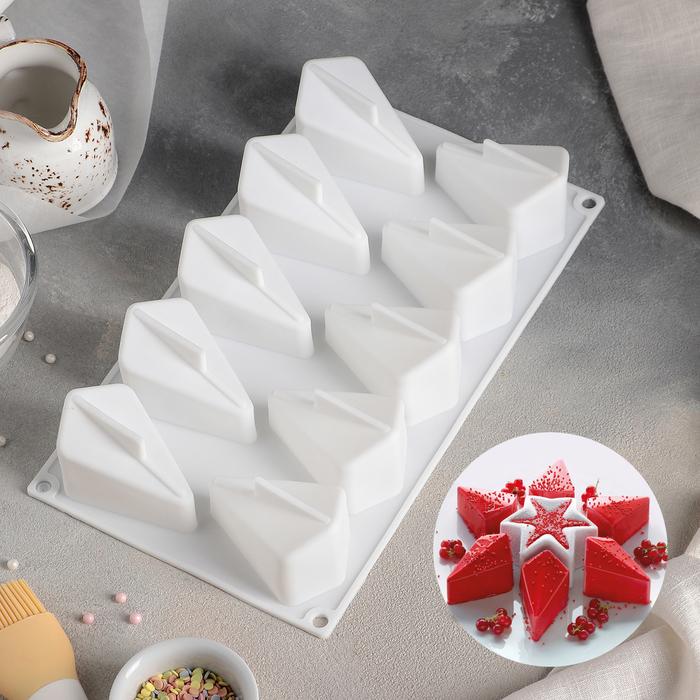 Форма для муссовых десертов и выпечки 29,5×17 см «Звезда», 10 ячеек (7,5×5 см), цвет белый