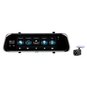 "Видеорегистратор Recxon Panorama V2, две камеры, Android, 10"", обзор 140°, 1920 x 1080"