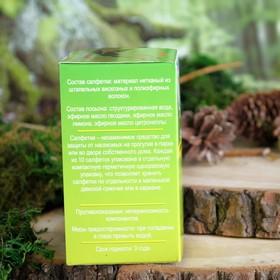 Влажная салфетка от комаров на натуральных эфирных маслах, 10 шт - фото 4664295