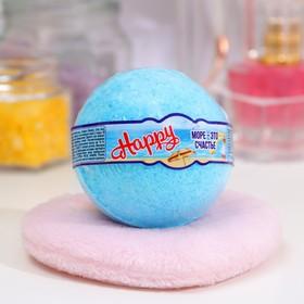 """Бурлящий шар Нappy """"Море - это счастье"""", 130 г"""