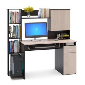 Компьютерный стол, 1486 × 600 × 1440 мм, цвет корпус венге / фасад белёный дуб