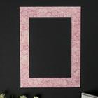 "Passepartout for photo frame 21x30 cm ""Lush color to light pink"" external size 30x40 cm"