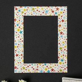 "Mats for picture frames 13x18 cm ""Bright stars"" external size 20x25 cm"