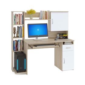 Компьютерный стол, 1486 × 600 × 1440 мм, цвет дуб сонома / белый