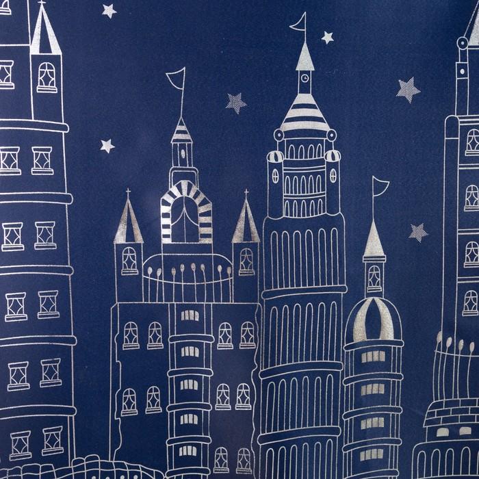 Портьера Крошка Я «Ночной город» без держателя цвет синий, 170×260 см, блэкаут, 100% п/э