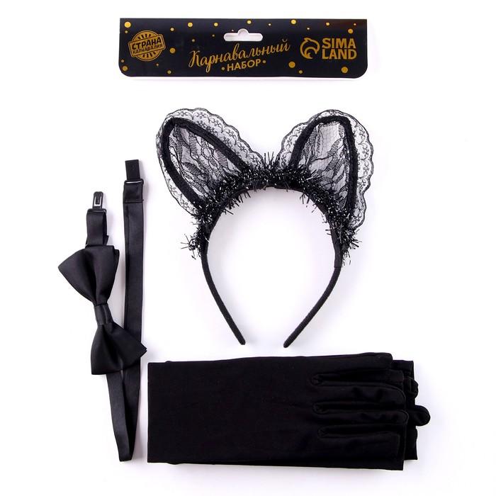 """Карнавальный костюм """"Мяу"""" ободок, ушки+перчатки+бабочка"""