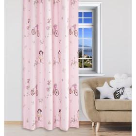 Портьера Крошка Я «Фея» без держателя цвет розовый, 170×260 см, блэкаут, 100% п/э