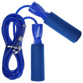 Скакалка 2,8 м, d=0,55 см, цвета МИКС