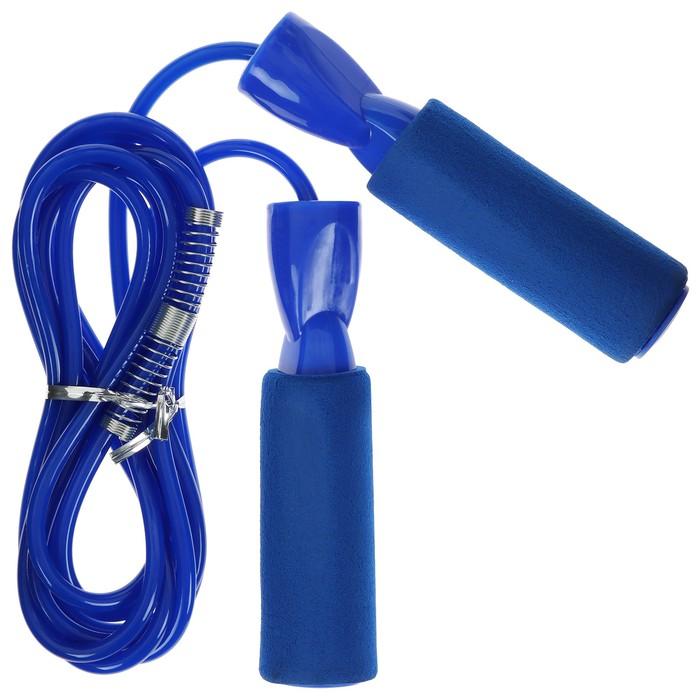 Скакалка 2,8 м d=0,55 см, цвета микс