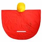 """Дождевик детский """"Красотка"""" Минни Маус, размер S - фото 105568637"""