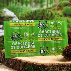 Пластины от комаров SAFEX, 10 шт Ош