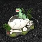 """Распылитель подвижный """"Динозавр в яйце"""""""