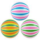 Набор мячей, d=8 см, 25 г, 3 шт. - фото 264905485