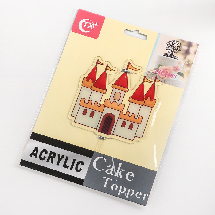 """Топпер на торт 16,5х11,5 см """"Сказочный замок"""""""