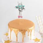 """Топпер на торт 14x6,5 см """"Улыбка жирафа"""""""