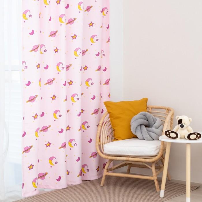 Портьера Крошка Я «Млечный путь», без держателя, цвет розовый, 110 × 260 см, блэкаут, п/э 100 %