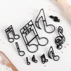 """Набор печатей для теста и марципана """"Мелодия"""", 10 шт"""