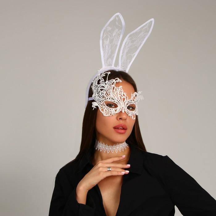 Карнавальный набор «Давай поиграем?», ободок-ушки, чокер, маска