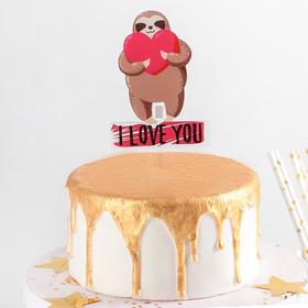 "Топпер на торт 14,5x8 см ""Влюблённый ленивец"""