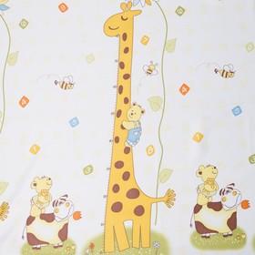 Портьера Крошка Я «Карусель» без держателя цвет желтый, 170×260 см, блэкаут, 100% п/э