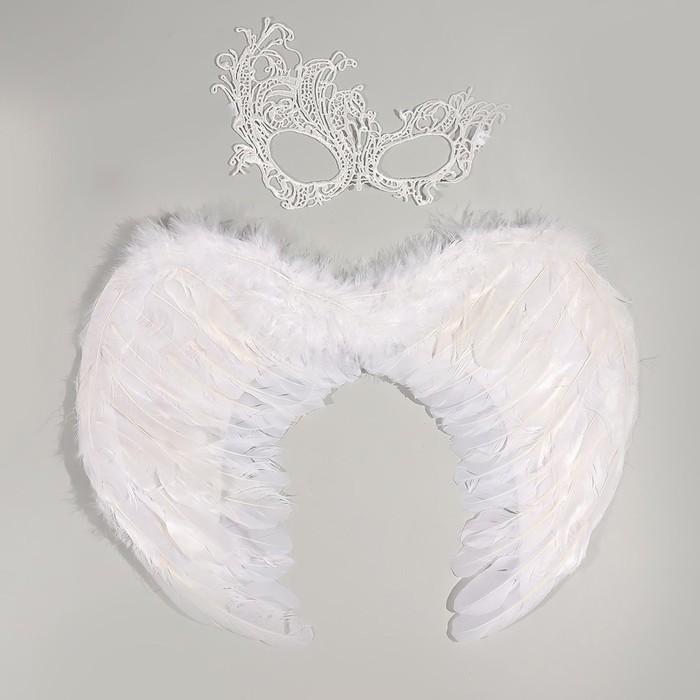 """Карнавальный костюм """"Ангел"""" крылья, маска, повязка"""