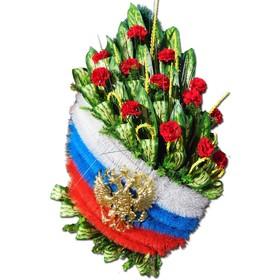 """Композиция тематическая  """"9 мая с гербом"""", триколор, 30х60х120 см"""