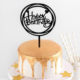 "Cake topper 16,5x12,5 cm ""happy Birthday"""