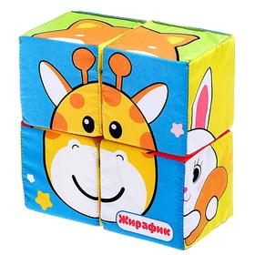 Мягкие кубики «Зверята», 4 шт, 8 х 8 см, по методике Монтессори