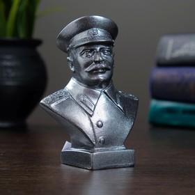 Бюст Сталин малый 10см металлик