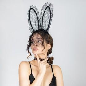 """Carnival set """"I'm your Bunny"""" headband-ears+choker+tail"""