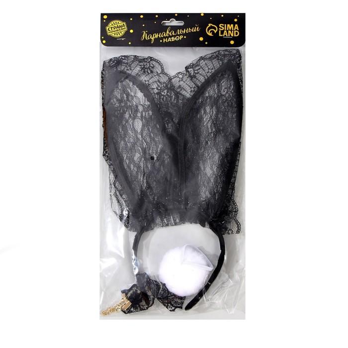 """Карнавальный костюм """"Я твоя зайка"""" ободок + ушки + чокер + хвостик"""