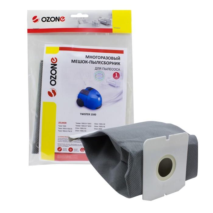 Мешок-пылесборник MX-38 Ozone многоразовый для пылесоса, 1 шт