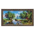 """Tapestry picture """"swans on a pond"""""""
