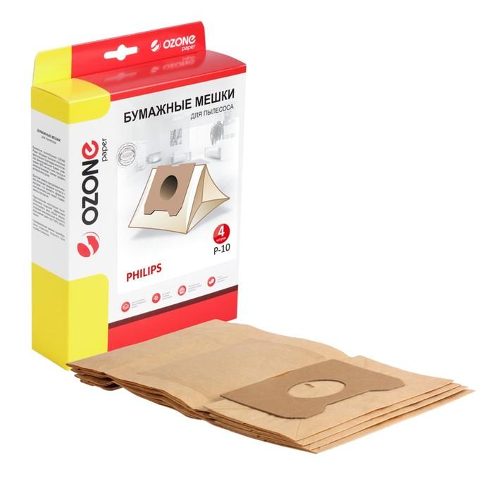Мешки-пылесборники P-10 Ozone бумажные для пылесоса, 4 шт