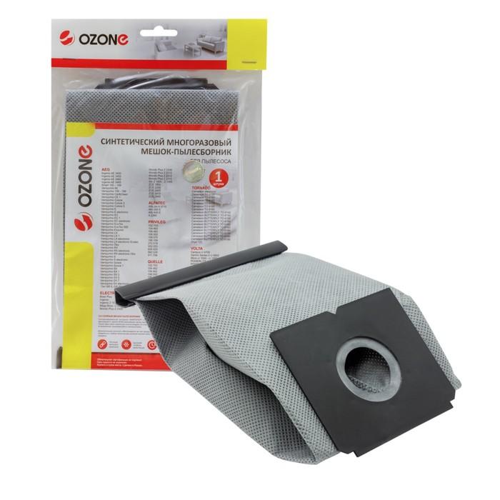 Мешок-пылесборник MX-01  Ozone многоразовый для пылесоса, 1 шт