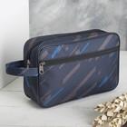 Косметичка дорожная, отдел на молнии, наружный карман, с ручкой, цвет чёрный/синий