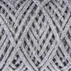 Шнур для вязания 3мм 97% хлопок, 3% люрекс 50м/130гр (св. серый/серебр. люрекс)