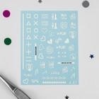 Слайдер - дизайн для ногтей 3D «Play», цвет белый