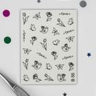 Слайдер - дизайн для ногтей 3D «Love», цвет чёрный