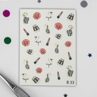 Слайдер - дизайн для ногтей 3D «Woman»