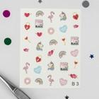 Слайдер - дизайн для ногтей 3D «Единороги»