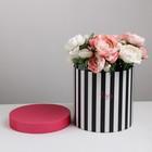 Подарочная коробка круглая «Чёрно‒белая полоска», 20 × 20 см