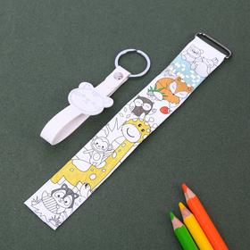 "A set of ""Animals"": watch wrist 22 × 3.5 cm, keychain"