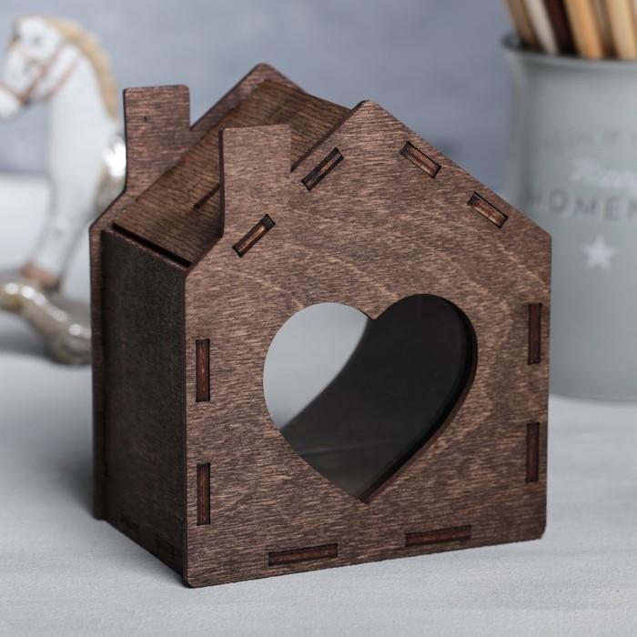 Копилка фигурная «Домик», 11.5 × 10 см