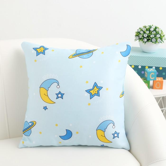 Подушка декоративная Крошка Я «Млечный Путь», цвет голубой, 40 × 40 см, п/э 100 % - фото 105554548