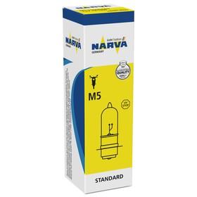 Лампа для мотоциклов NARVA, 12 В, BA20d, M5, 25/25 Вт