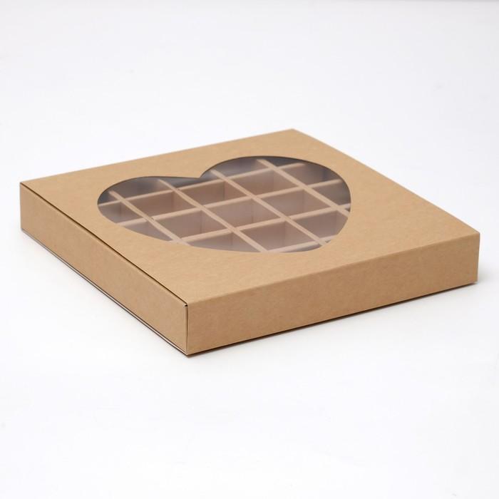"""Упаковка для конфет 25 шт """"Сердце"""", крафт, 22 х 22 х 3,5 см - фото 308035698"""